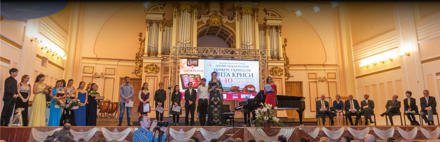 Salat.com.ua: У Львові визначили переможців Другого міжнародного конкурсу скрипалів